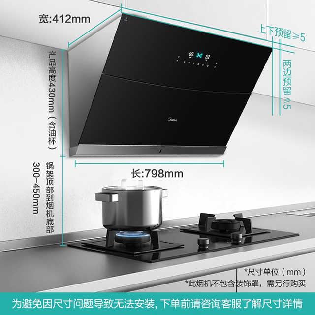【高端变频】智能家电 吸油烟机 24m³变频 860pa风压 脉冲洗 CXW-140-JV802