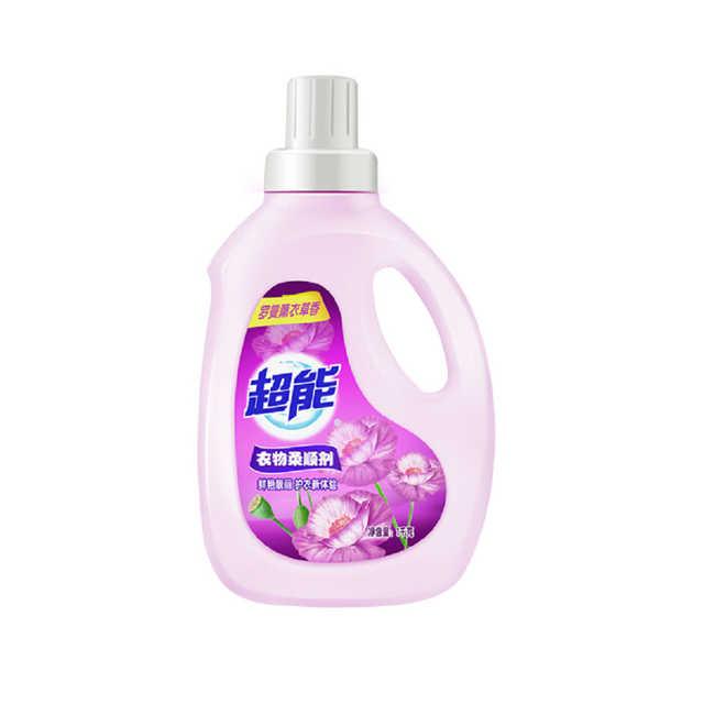 洗衣液 1kg超能衣物柔顺剂(薰衣草)