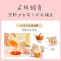 布谷(BUGU) 糖豆儿童辅食机/宝宝料理机/多功能搅拌机 BG-BL2N(粉)