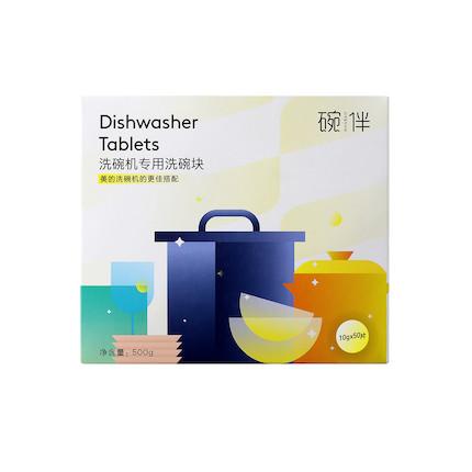 【3件8折】碗伴 洗碗机专用洗碗块 洗碗粉 浓缩三合一 10g*50片/盒