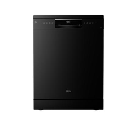 【高端旗舰款】智能家电 洗碗机 13套三层碗篮 双变频节能 双泵热风烘干 GX600PLUS