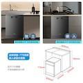 【高端旗舰款】 洗碗机 16套三层碗篮 双变频节能 双泵热风烘干 GX600PLUS