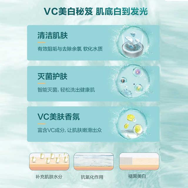 【VC美肤】电热水器 60L 3200W变频速热 净水除氯 VC精华滤芯 F6032-VC(HE)