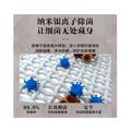 【水魔方护色】比佛利10KG洗衣机 纳米银离子除菌 羊毛绿标B1GV100EY