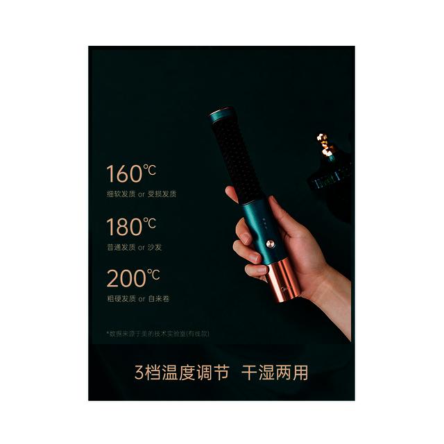 美的有线直发梳 直卷两用夹板卷发棒 懒人迷你负离子护发 冰墨绿 MB-CJ0102