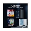【小户优选】美的272L双开门风冷无霜节能39分贝低噪电冰箱 BCD-272WM(E)
