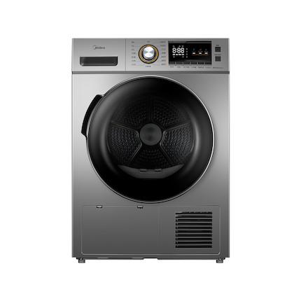 【新品上市】热泵干衣机 紫外线除菌 除螨除潮 祛除宠物毛发 MH90-H03Y