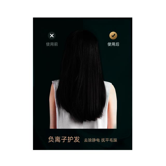 【无线】美的直发梳 直卷两用夹板卷发棒 懒人迷你便携负离子护发 茱萸粉 MB-CW0102