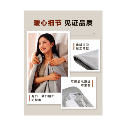 电热毯 石墨烯发热体 24V低压安全供电 水晶棉布料 HTX06T