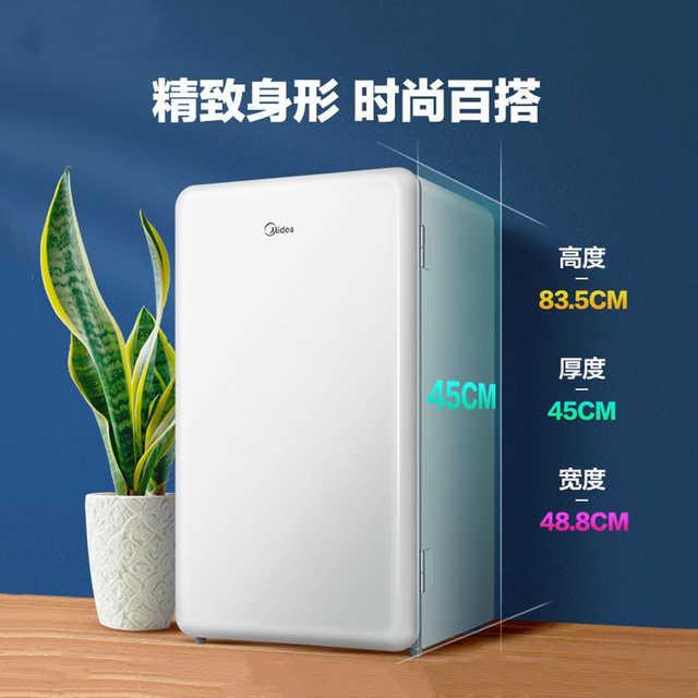 【租房神器】93L迷你小冰箱 租房宿舍办公室皆可使用 环保省电BC-93MF