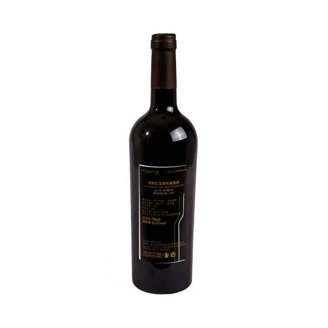 红酒 原瓶进口朝朝庄园巴克斯干红葡萄酒