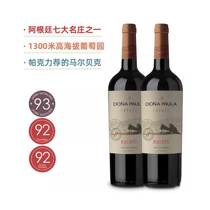 红酒 唐纳宝娜酒庄马尔贝克干红葡萄酒