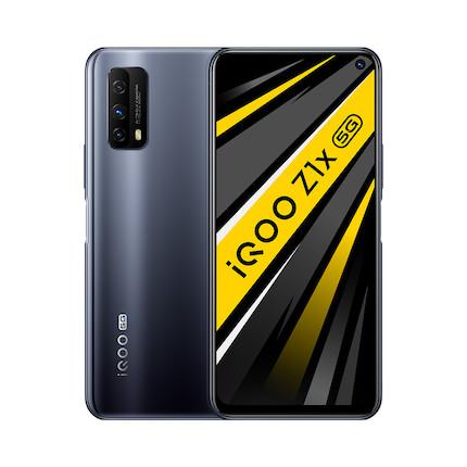手机 iQOOZ1x(8GB+128GB)