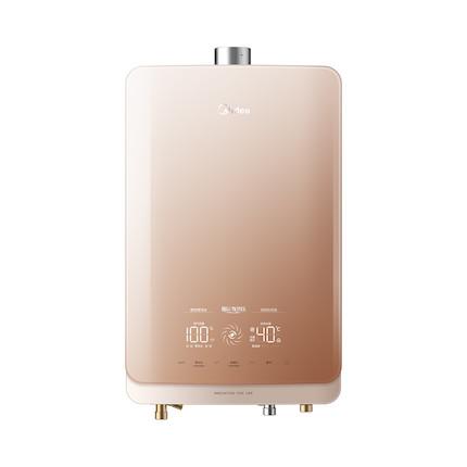 【鸿蒙OS】智能家电 燃气热水器 16L全面屏  澎湃双增压零冷水  JSQ30-16HT7S