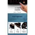 【热销升级】【送炒锅+汤锅】电磁炉 智能触控7大功能8档火力 大火力大线圈CL21M1-701N