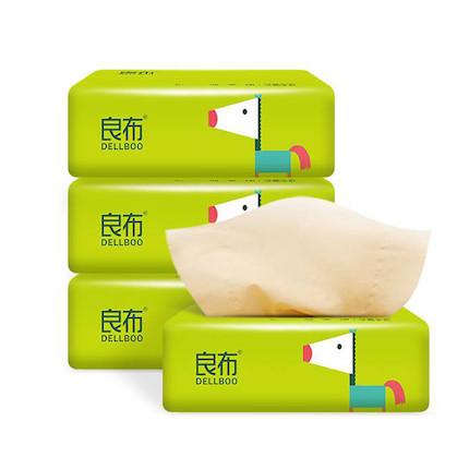 【良布】40包竹浆本色健康抽纸