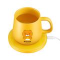 【新品】萌潮Kakao联名保温杯垫 触控开关 自动断电 智能电水壶 MK-BD03X2-101-黄色
