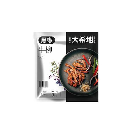 【大希地】黑椒牛柳150g*10袋