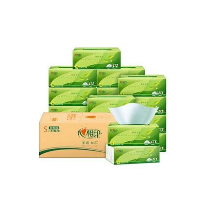 纸品清洗 心相印茶语丝享100抽*20包三层塑装纸面巾
