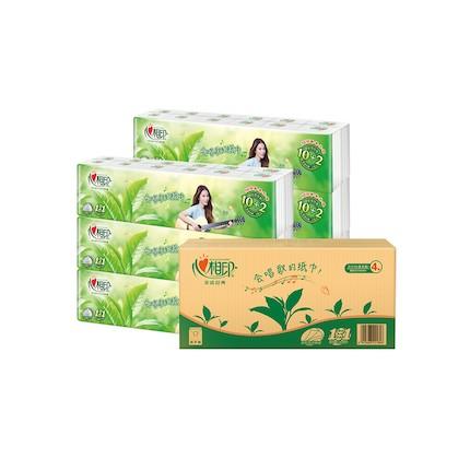 纸品清洗 心相印茶语经典系列36包装四层手帕纸音乐版