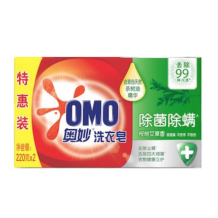 洗衣液 奥妙洗衣皂桉树艾草香型(2X220G)*4