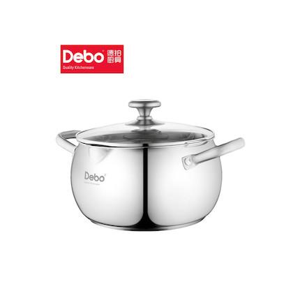 Debo德国加百利煲汤锅22cm304不锈钢4.5L餐具厨具