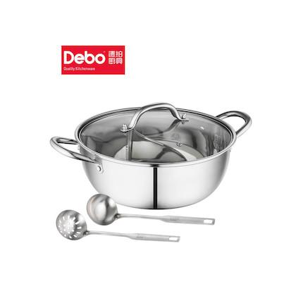 Debo 帕洛克304不锈钢鸳鸯火锅套装通用30CM餐具厨具