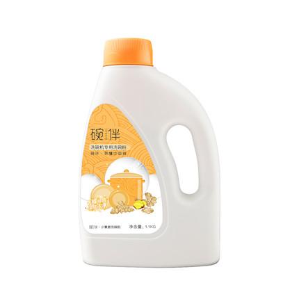 【3件8折】碗伴 小黄姜洗碗粉 去腥除菌 无异味 强效去污WB-XWF-1.1KG-XHJ