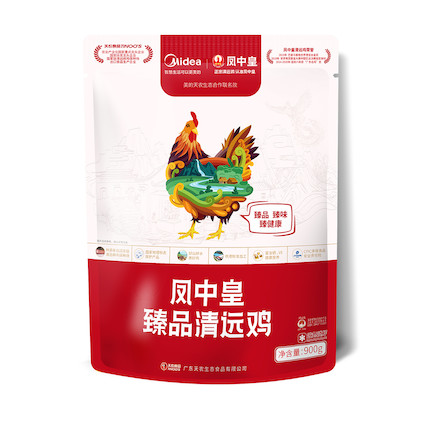 美的×天农 联名凤中皇清远鸡臻品土鸡农家散养走地鸡麻鸡整只新鲜鸡肉 900g