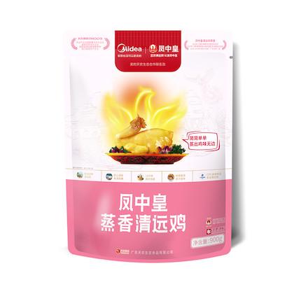 美的×天农 联名凤中皇清远鸡蒸香农家鸡土鸡散养麻鸡走地鸡 免洗免腌 900g