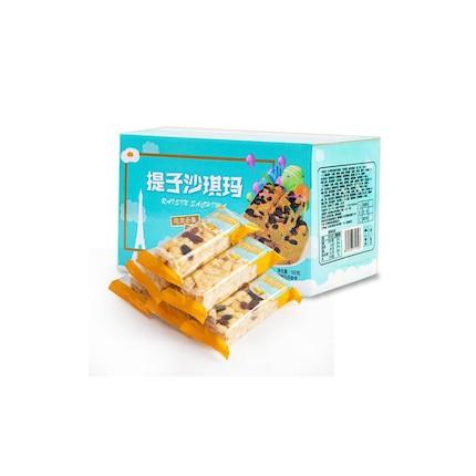 【艾蜜莉】提子沙琪玛黑糖坚果口味500g箱装  零食 休闲食品