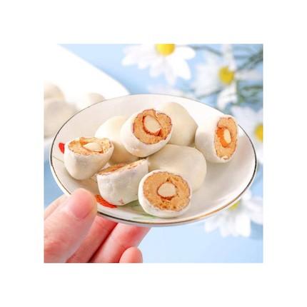 【艾蜜莉】网红奶枣巴旦木夹心手工125g*3包  零食 休闲食品