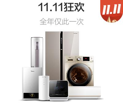 推荐位1-10022.8.1-11.11预售