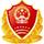 工商局红盾标志