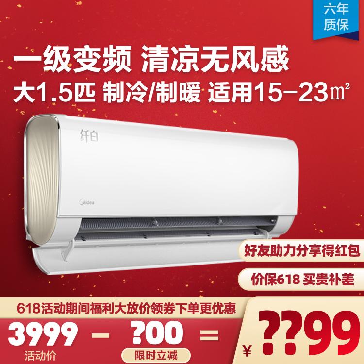 大1.5匹 无风感 一级能效智能变频冷暖 壁挂式挂机 纤白空调挂机 KFR-35GW/MWAB1