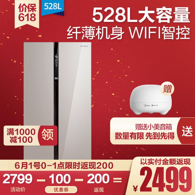 【升级款新品】528L对开门冰箱 风冷无霜 智能变频BCD-528WKPZM(E)