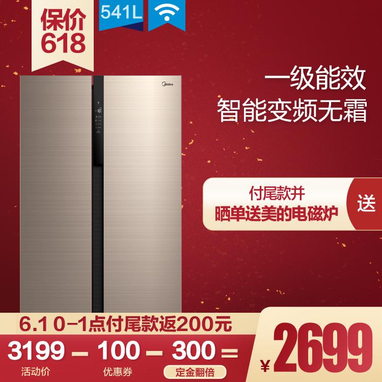 【温湿精控】541L对开冰箱 变频无霜 一级能效 WIFI操控BCD-541WKPZM(E)
