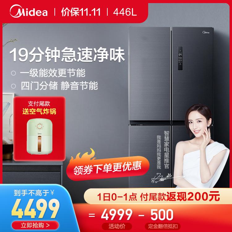 446L十字智能净味冰箱 风冷无霜 一级能效BCD-446WTPZM(E)
