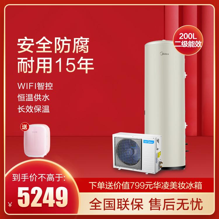 美的空气能热水器200升二级能效 精准控温 定时加热 智能家电KF66/200L-TM(E2)