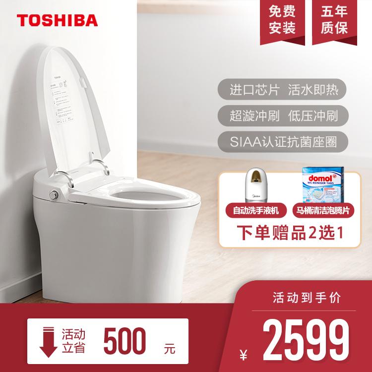 [爆款新品]东芝TOSHIBA智能马桶即热无水箱全自动智能一体坐便器 A3-86D6-400