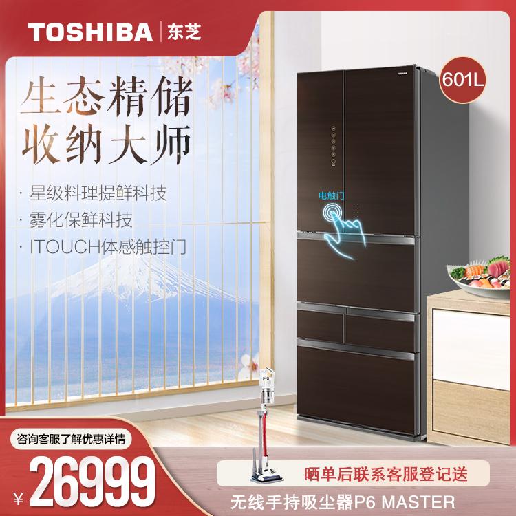 【百年品质】东芝601L多门冰箱 低温冰鲜  无霜冷冻 果蔬休眠仓GR-RM631WE-PG1A2
