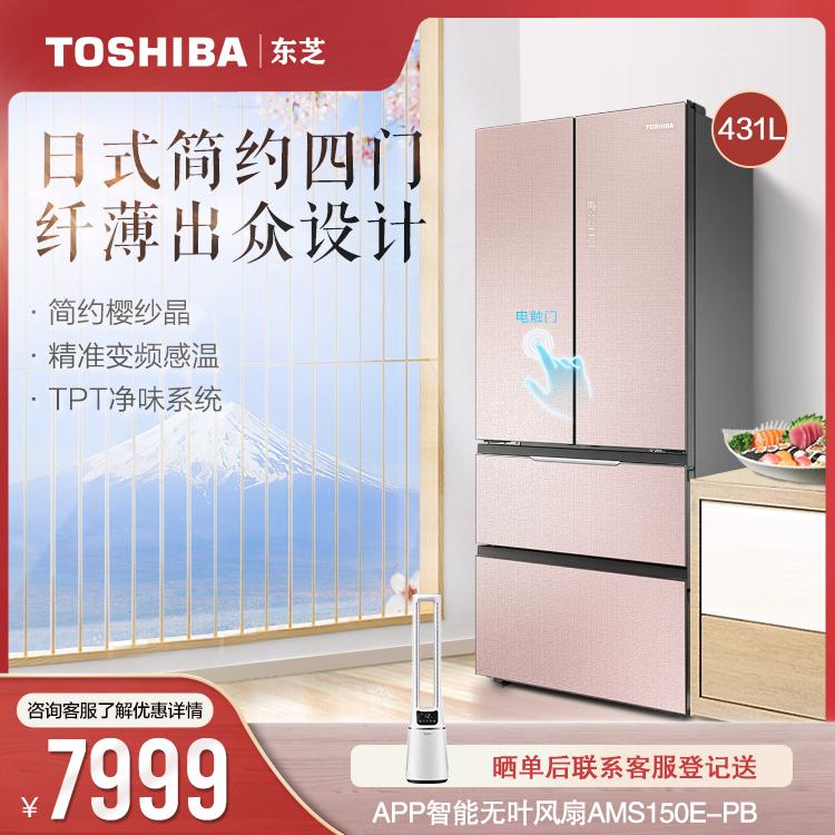 【人性化智能科技】东芝431L多门冰箱 独立双循环制冷 精控感温变频GR-RF453WE-PG1A1