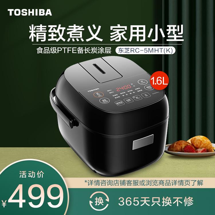 东芝 电饭煲(锅)1.6L迷你1-2人家用多功能智能预约煮饭煲宝宝粥 RC-5MHT(K)