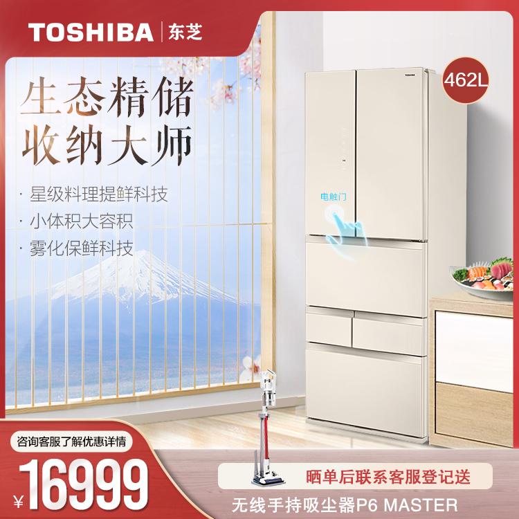 【料理星级科技】东芝462L体感触控多门冰箱 原味解冻 多功能锁鲜 GR-RM485WE-PG1A7