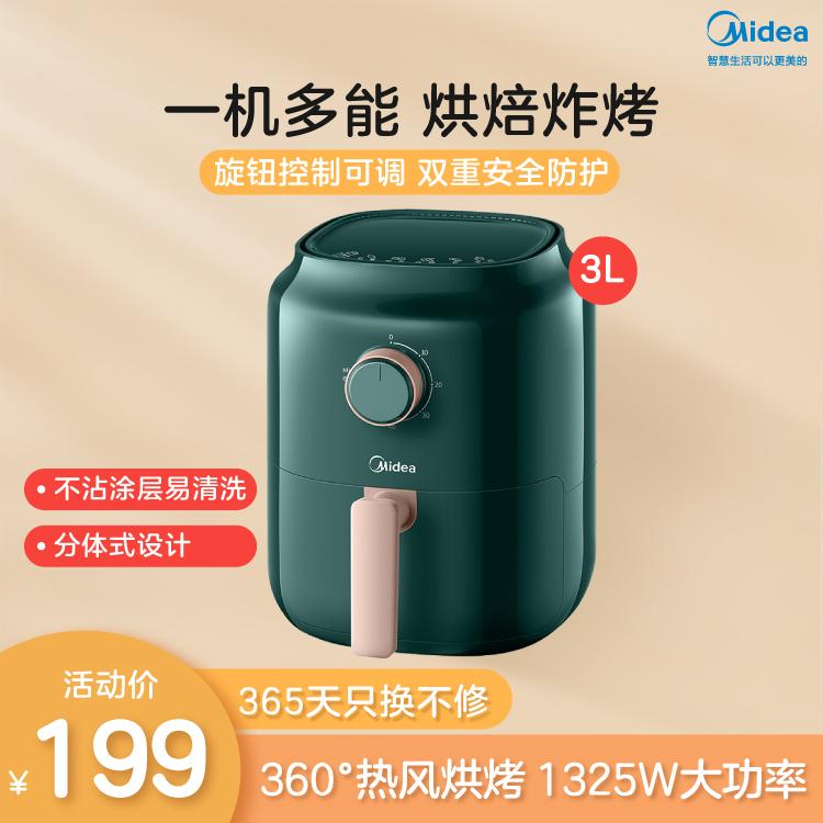 【精致复古】3L大容量 空气炸锅 360°热风烘烤 1325W大功率KZ30E201G