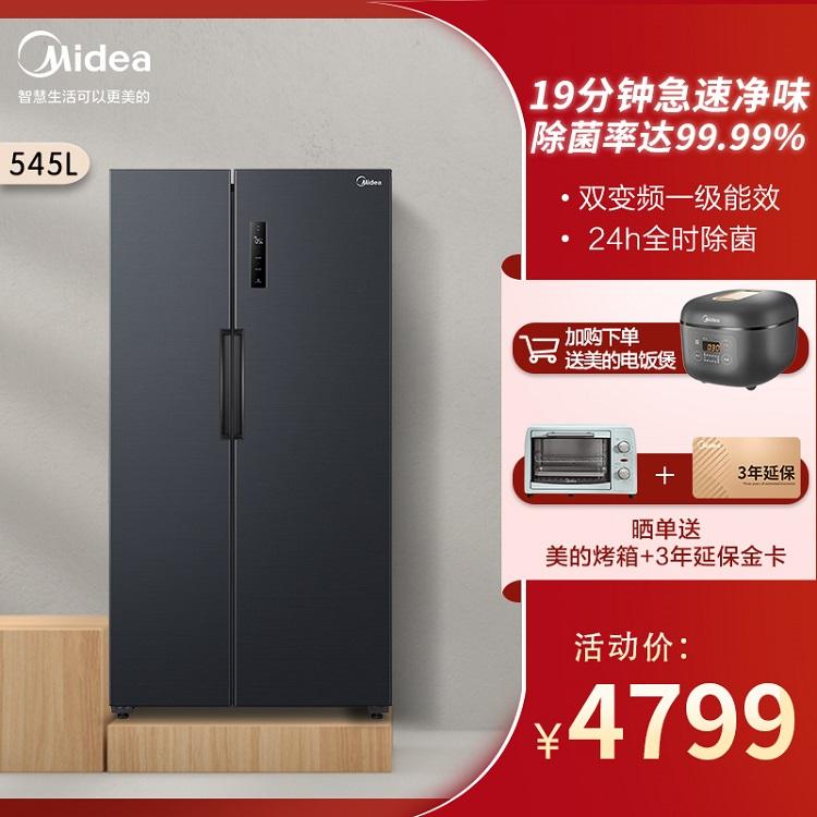 【双变频高效养鲜】545L急速净味变频一级能效对开门智能家电冰箱BCD-545WKPZM(E)