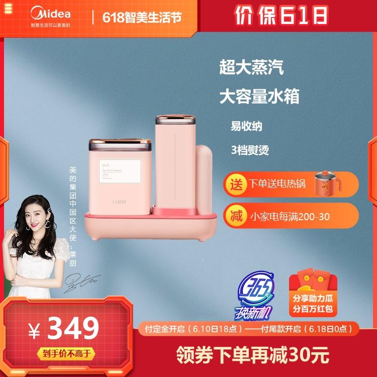 挂烫机 时尚造型 易收纳 超大蒸汽 3档熨烫 大容量水箱 YBD15M1