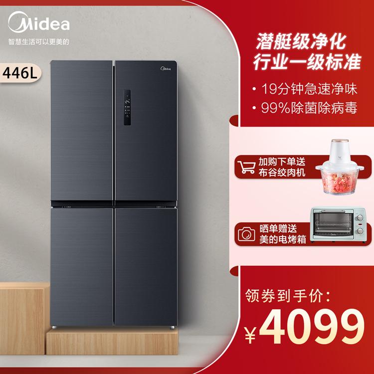 【19分钟急速净味】446L十字门冰箱 智能家电 风冷无霜 一级能效BCD-446WTPZM(E)