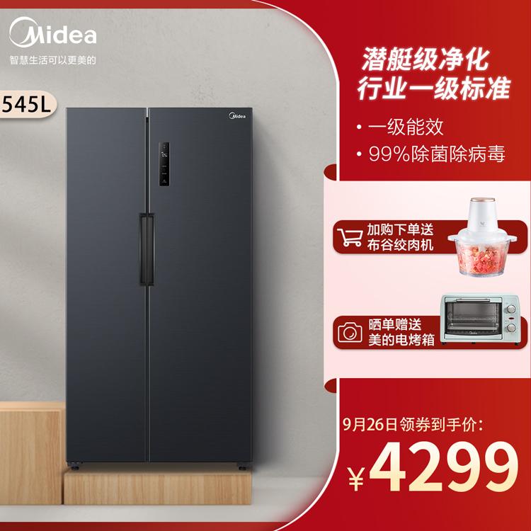 【19分钟急速净味】545L双变频一级能效对开门智能家电冰箱BCD-545WKPZM(E)