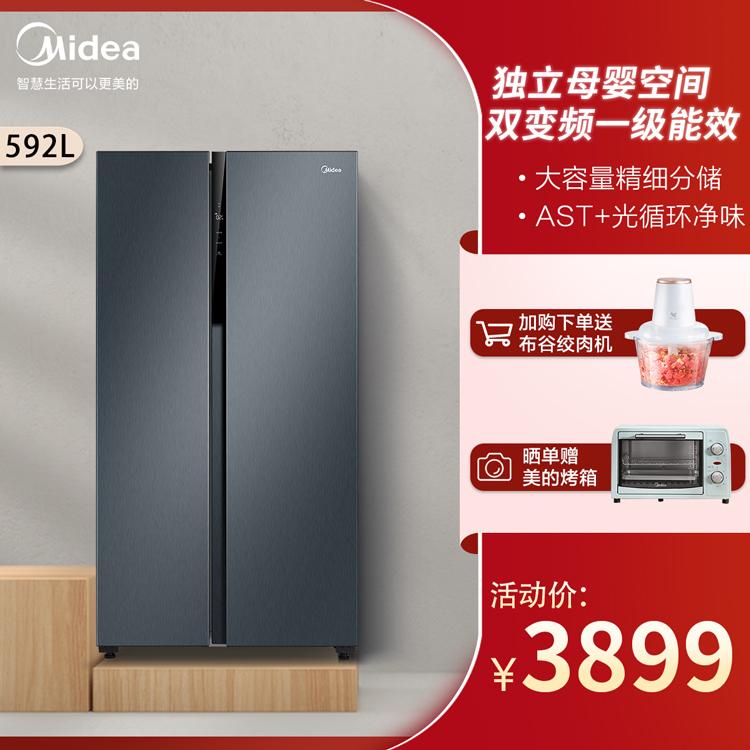 【母婴空间】592L对开门净味变频 一级能效 无霜大容量智能家电冰箱 BCD-592WKPZM(E)